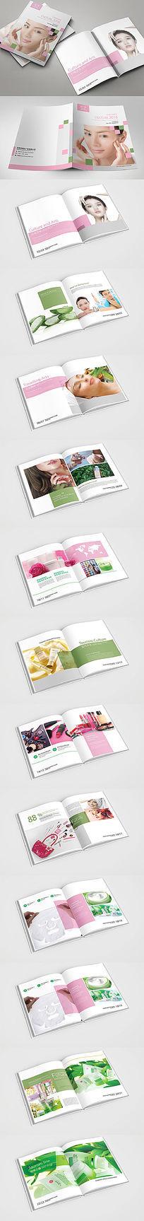 简约化妆品画册