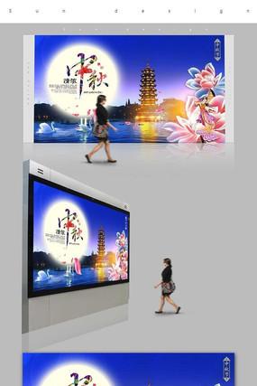 简约时尚中秋节海报设计PSD