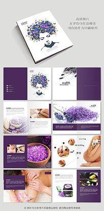 美容美体养生紫色高档画册