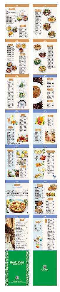 中西餐合并菜谱模版