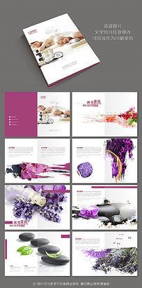 紫色香薰水疗美容养生馆画册