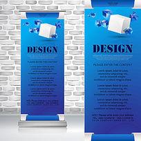 个性边框蓝色正方体商务教育易拉宝