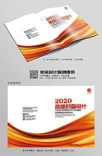 企业招标书封面设计
