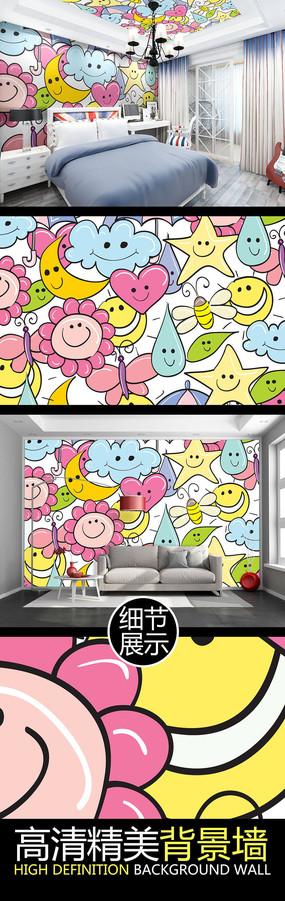 手繪卡通笑臉兒童房背景墻設計