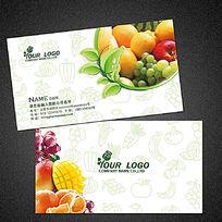 水果创意名片设计