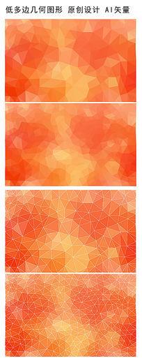 橙色多边形背景图案