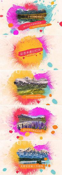 古韵中国风彩色水墨AE片头宣传片模板