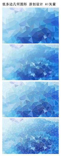 蓝色科幻多边形背景