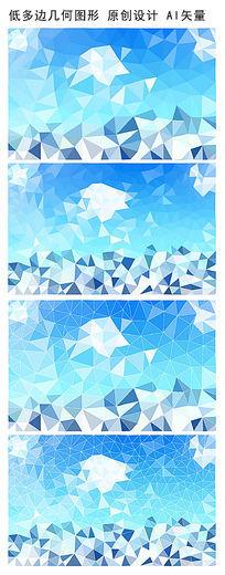 蓝色科幻多边形图案