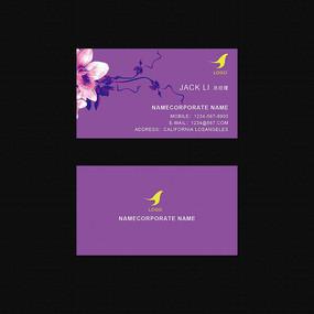 简约大气高贵蓝紫色花朵高档女性商务名片