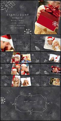 圣诞节黑板报风格动态PPT