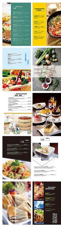 时尚西餐厅菜谱模版