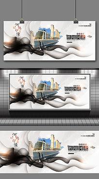 水墨旅游印象之胜境河北旅游海报