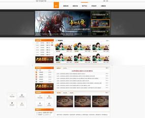 游戏网页设计模板