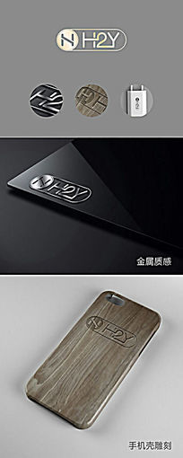 H2Y手机产品logo
