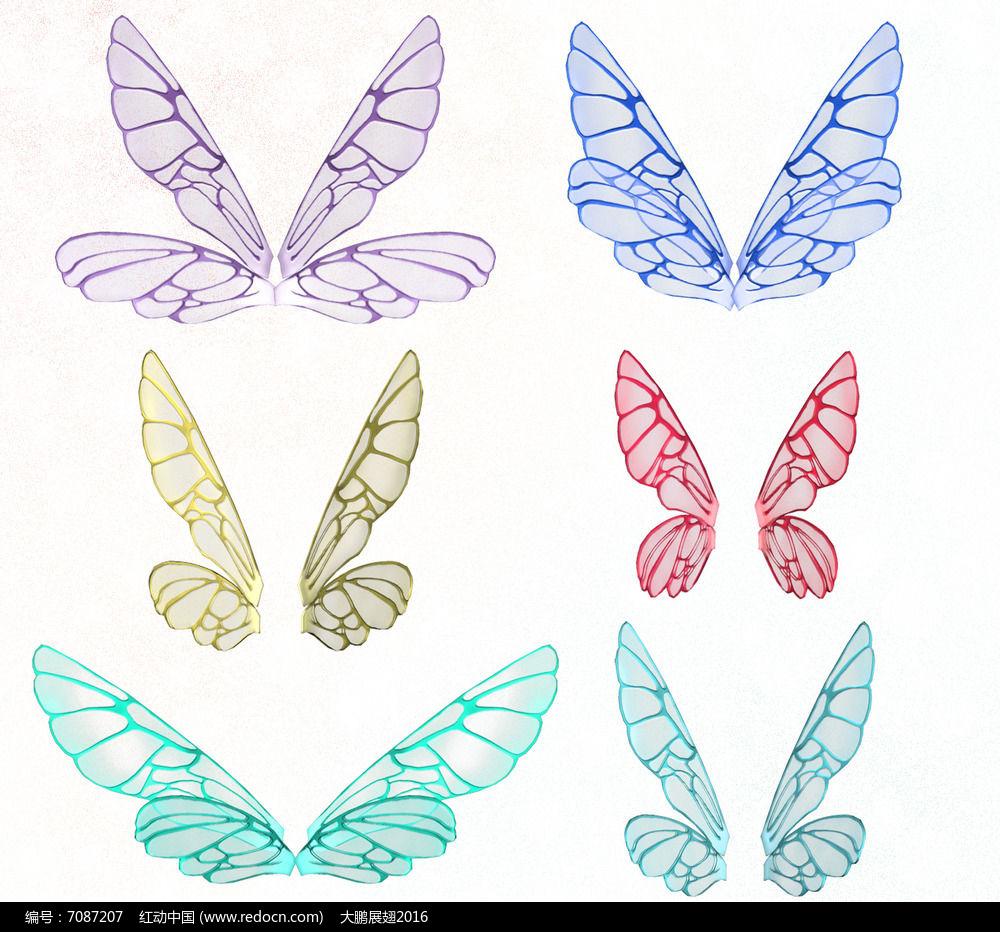 彩蝶翅膀素材