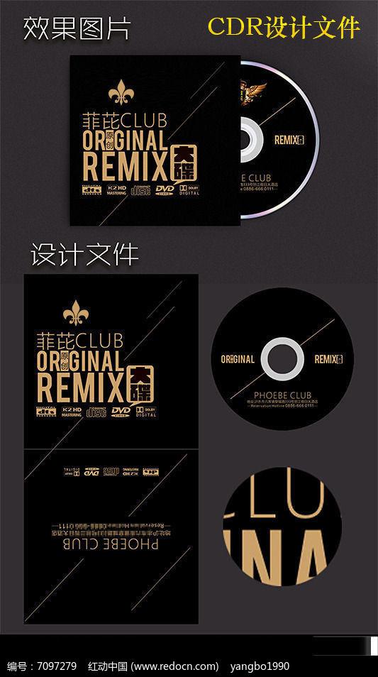 高档简约酒吧音乐大碟CD光盘设计图片