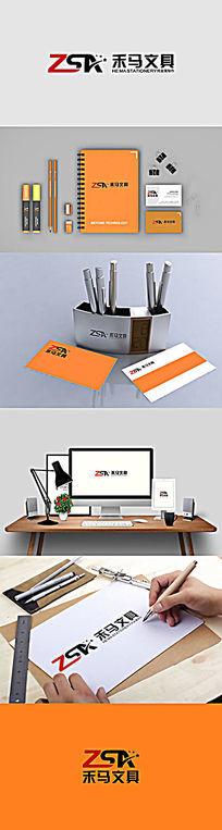 禾马文具标志设计
