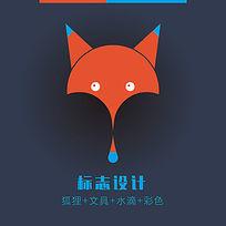 狐狸文具产品logo