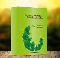 绿色叶子面膜包装