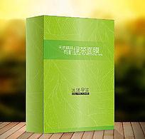 绿色叶子唯美面膜包装