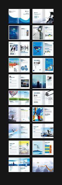 企业宣传册模板设计