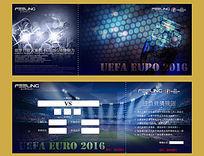 2016欧洲杯足球比赛竞猜券