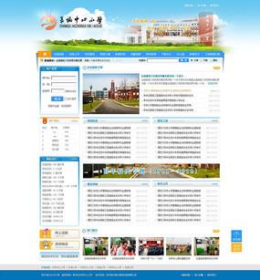 学校网站首页模板