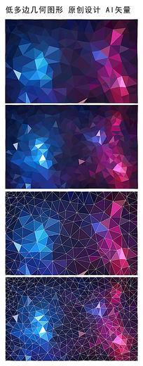 炫彩紫蓝动感背景