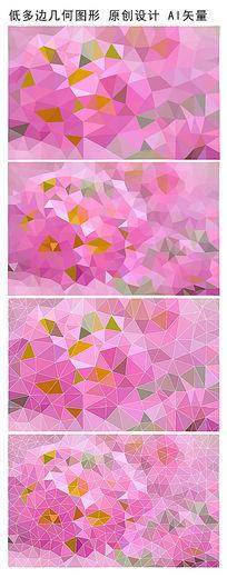 抽象浪漫三角形图案