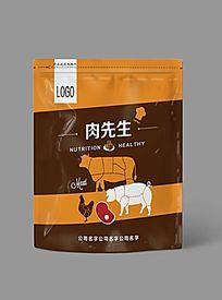 創意時尚肉食品包裝