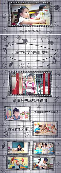 儿童学校学习相册ae模板