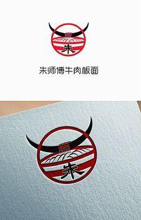牛肉面logo