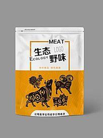 時尚大氣肉食品包裝