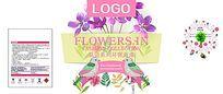 国外白色粉色花语系列油漆桶包装