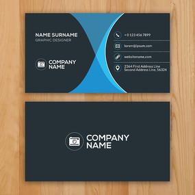 黑藍雙色可印刷商務通用名片模板