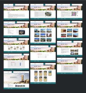 全套网站模板
