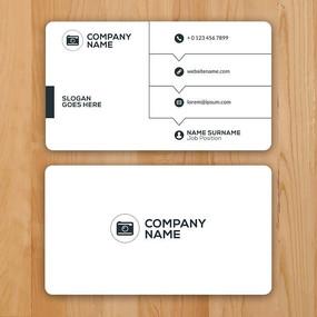 商務簡潔白色名片模板