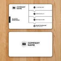 商务简洁白色名片模板