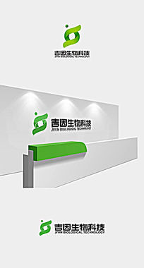 生物科技公司标志设计