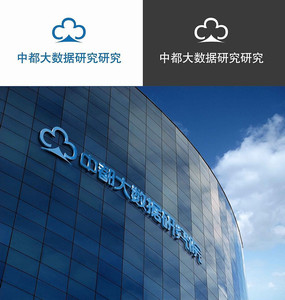 数据院logo设计