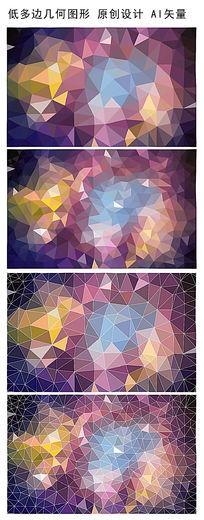 唯美抽象多边形底纹图案