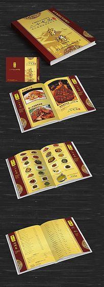 中国风画册菜谱设计