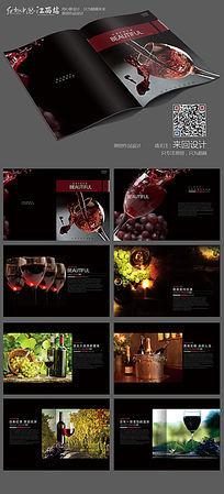 高端红酒画册板式设计模板