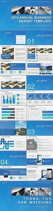 蓝色稳重型商务年终总结汇报模板