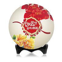 中国风饼纸普洱茶饼包装设计