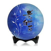 中国风饼纸普洱茶饼包装设计福鼎白茶图案设计