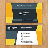 黑黄色创意企业名片