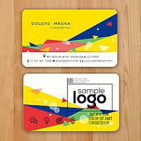 黄色卡通名片设计模板下载