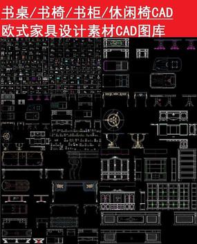 茶桌CAD